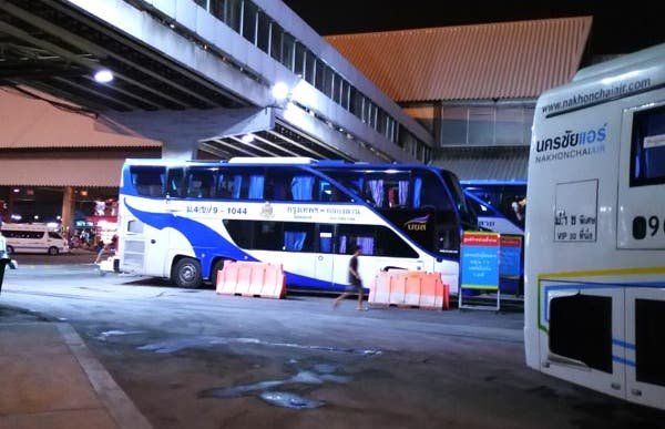 Autobuses Siam Firts Group - Mo Chit BTS Station