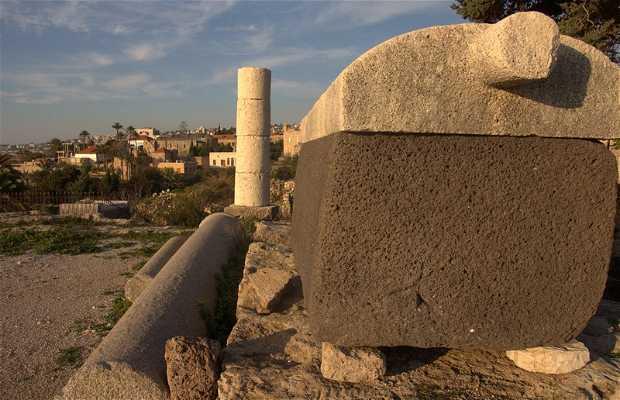 Sitio Arqueológico Romano