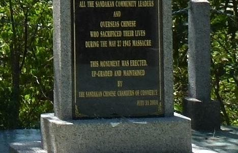 Memorial Chino de la Masacre de Sandakan