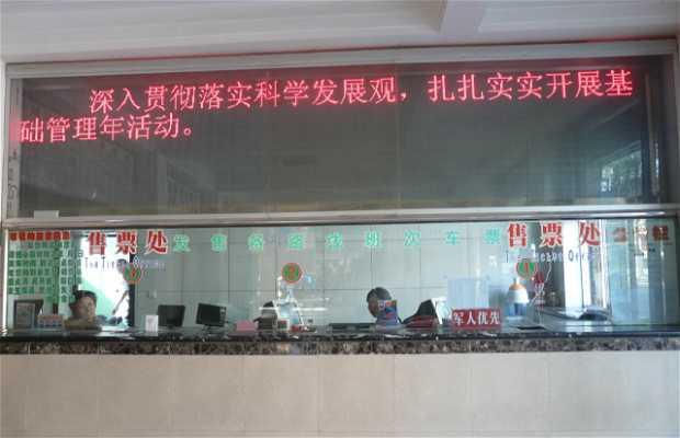 Estación de Autobús de Dunhuang