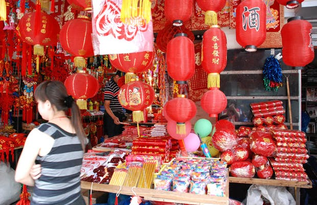 Chinese Decorations in the Old City Shops