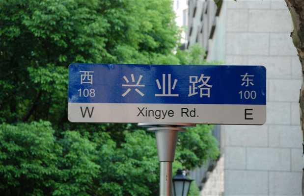 Calle Xingye