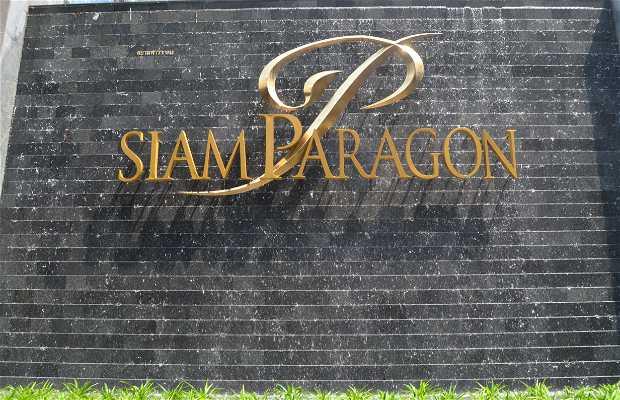Fuente sonora del Siam Paragon