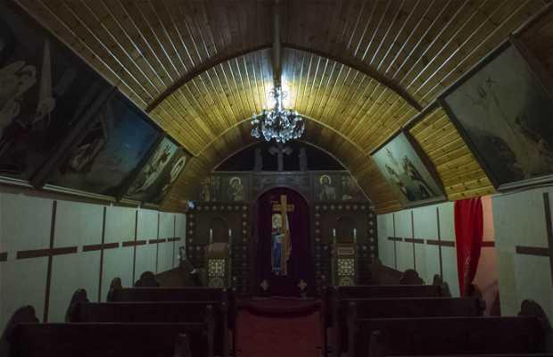 Iglesia copta de Santa Elena