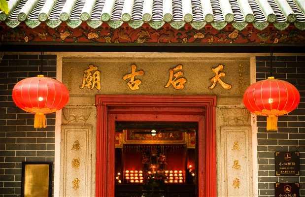 Templo Tin Hau en To Kwa Wan