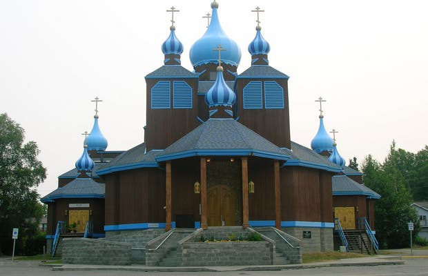 St. Innocent Russian Orthodox Cathedral