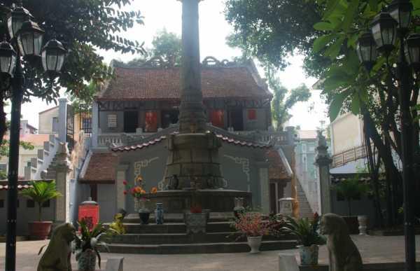 Homenaje a Le Thai To