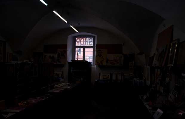 Schiele Museum