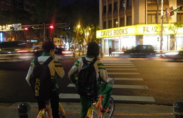 Taipei en bici