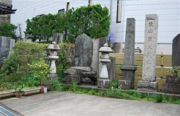 Templo Myōryū-ji
