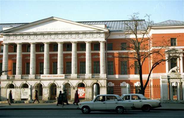 Musée national d'Histoire moderne de Russie