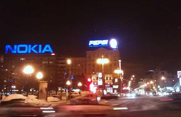 Place Pushkinskaya
