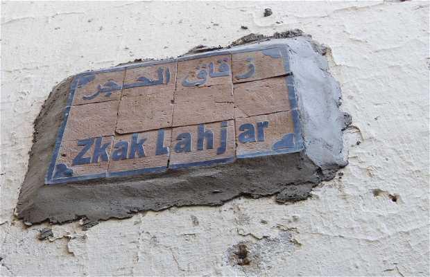 Rue Zkak Lahjar