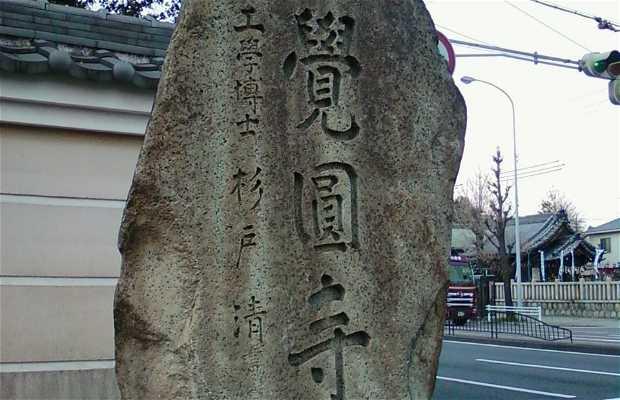 Templo Kakuonji