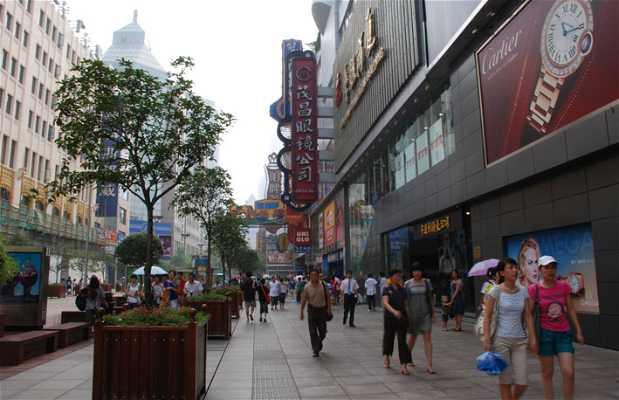 Rue East Nanjing