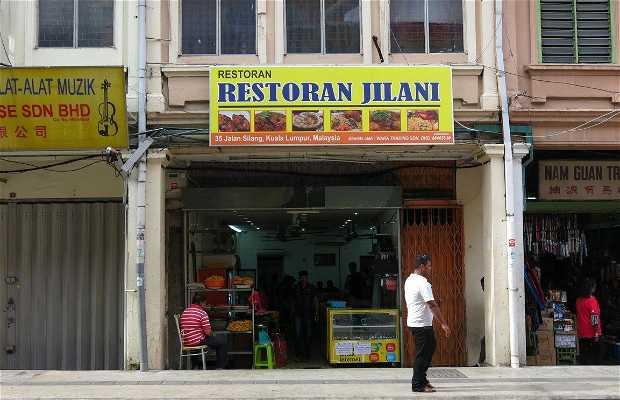 Jilani Restaurant