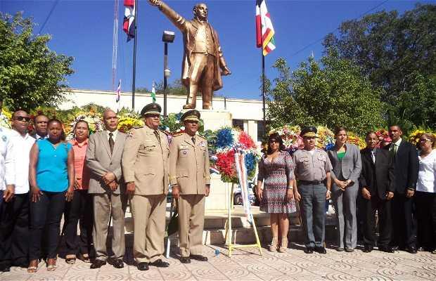 Memorial al Brigadier Sánchez Ramírez