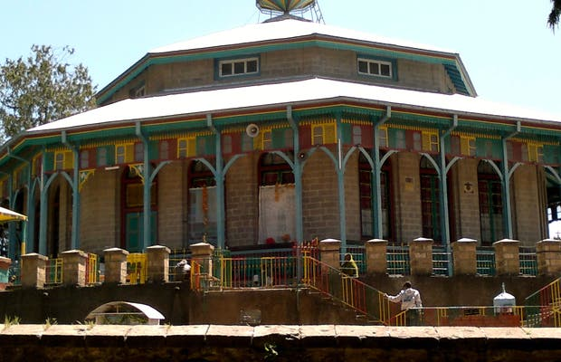 Palazzo di Menelik II