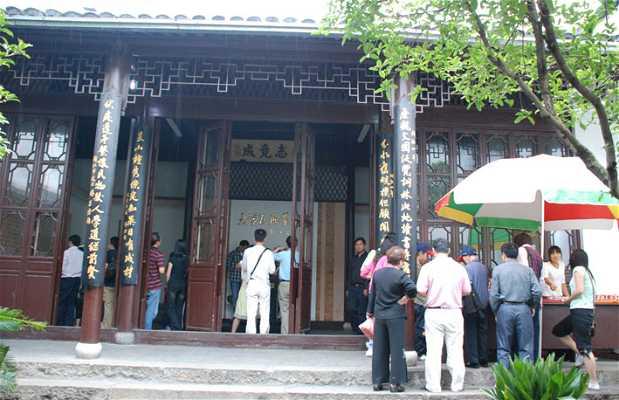 Escuela de Li Zhi