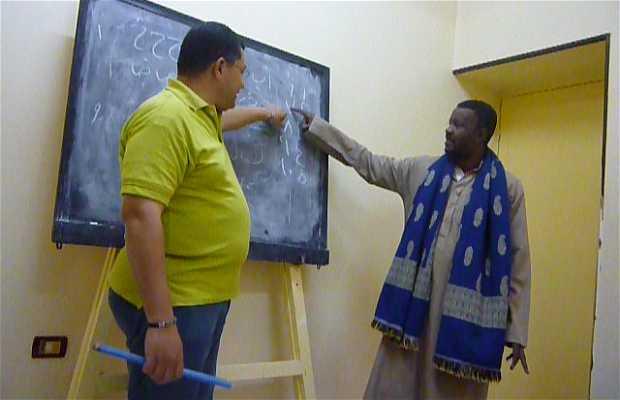 Escuela Nubia