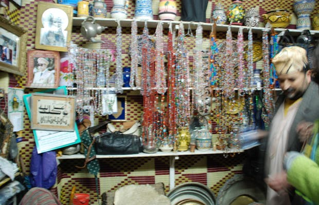 Bazar Le Fabrique