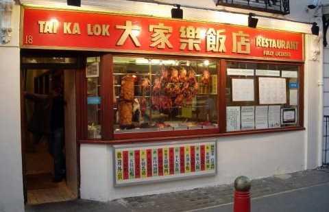 Restaurant Tai ka Lok