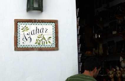 Tienda de Artesania Azahar