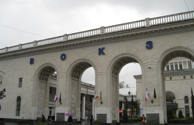Stazione dei treni di Simferopol