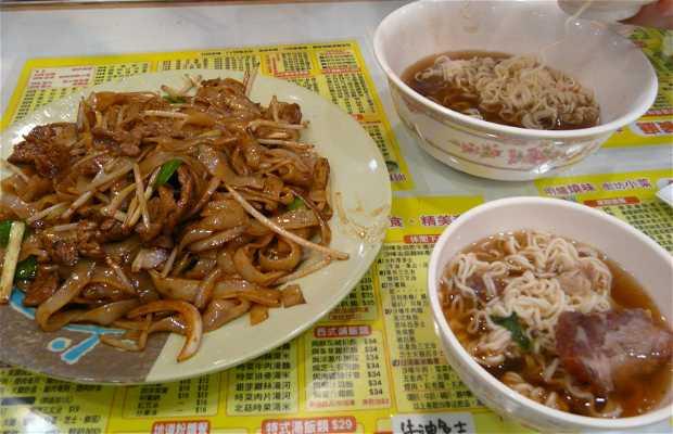 Restaurante chinês de Hong Kong
