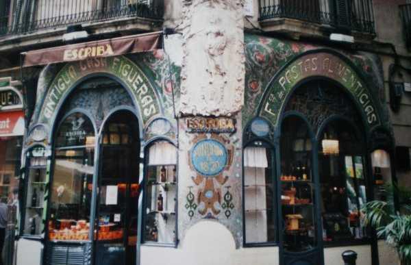Pasteleria en Barcelona