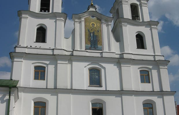Iglesia ortodoxa de Espìritu Santo