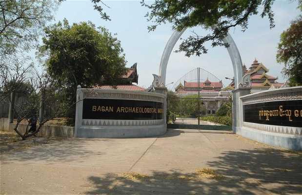 Bagan Archaeological Museum