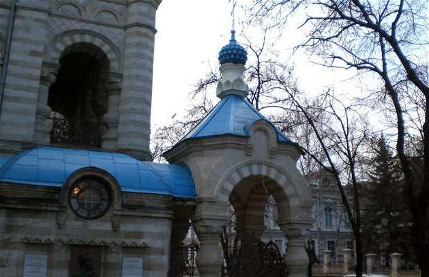 St Cuvioasa Teodora de la Sihla Church