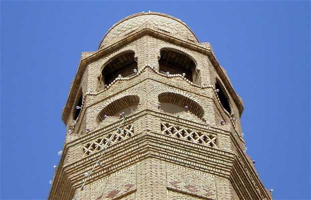 Al-Ferdous Mosque