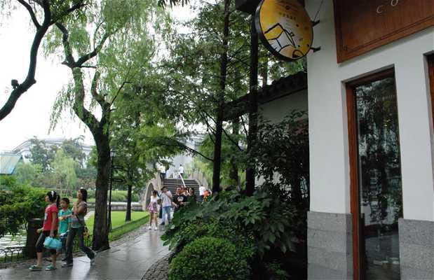 Jamaica Hangzhou Café