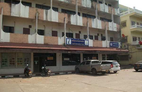 Oficina de Turismo Vientiane