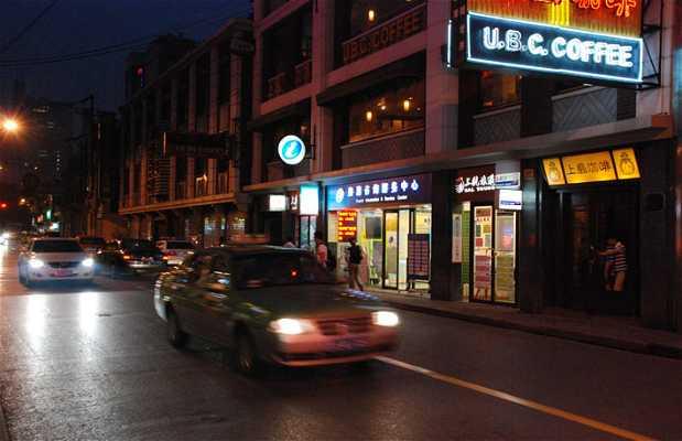 Oficina de informaci n tur stica french concesion en shanghai 1 opiniones y 4 fotos - Oficina de informacion turistica ...