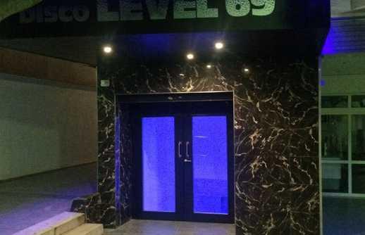 Disco level69
