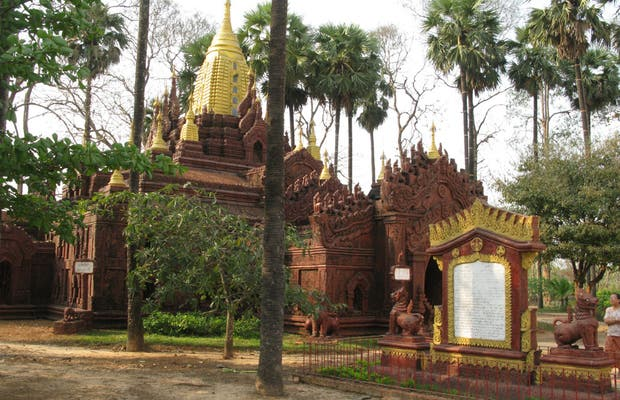 Mohazedi Paya (pagoda)