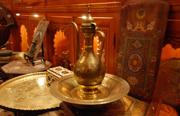 Antigüedades Al Yed