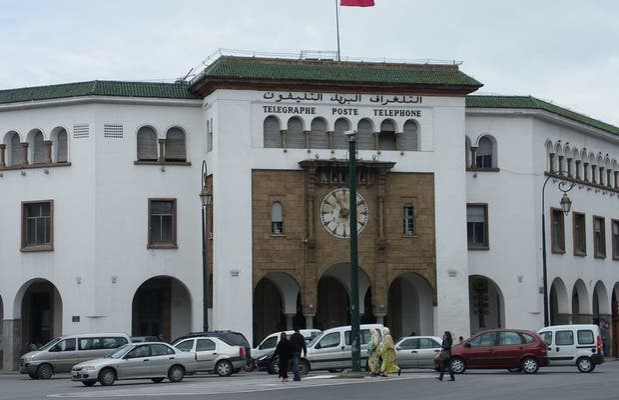 Museu dos Correios e Telecomunicações