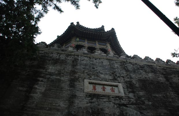 The Summer Palace cloud Tower