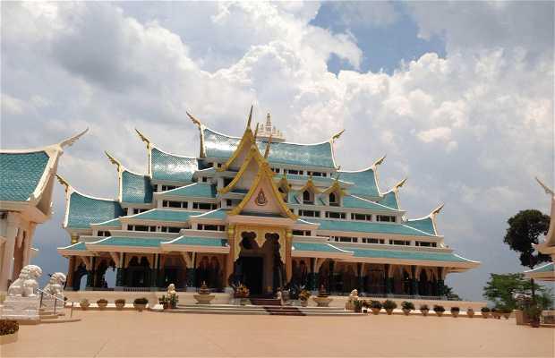 Phukon Temple วัดป่าภูก้อน