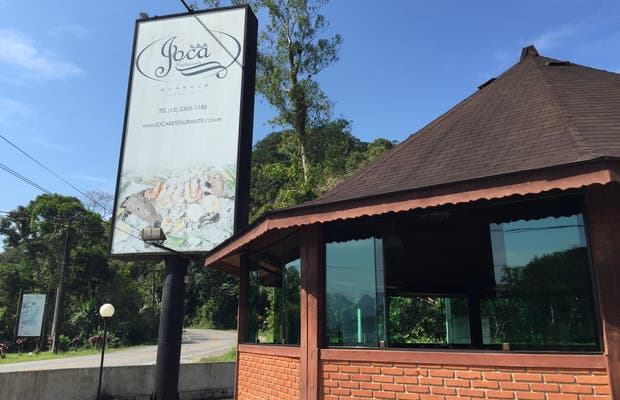 Restaurante Joca