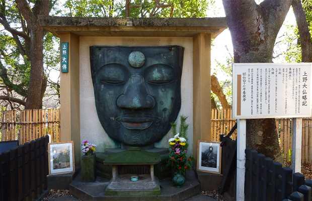 Daibutsu (Ueno)