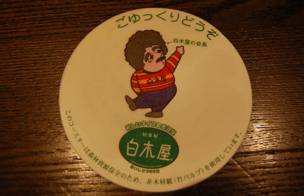 Ristoranti Shirokiya a Tokyo