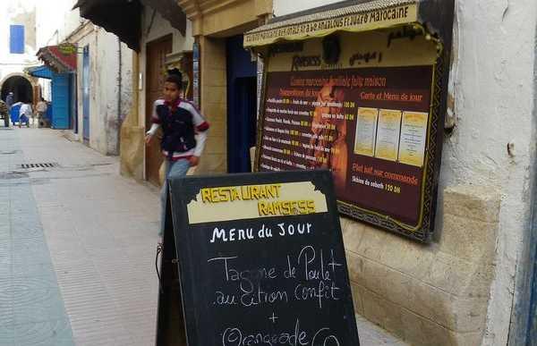 Restaurant Ramsess