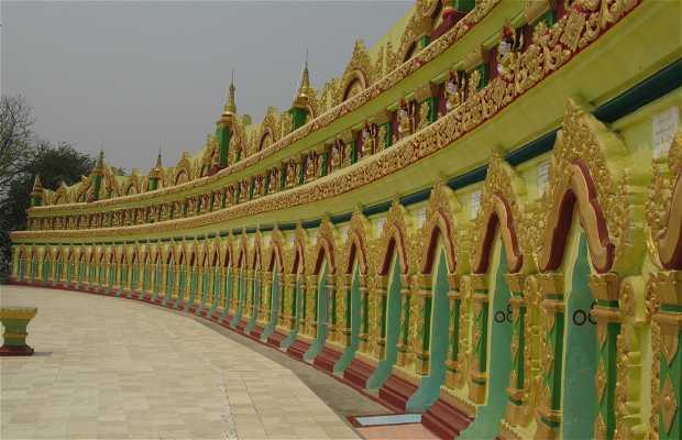 Umin Thounzeh (Sagaing Hill)
