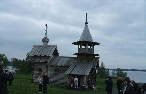 Eglise de la résurrection de Lazare