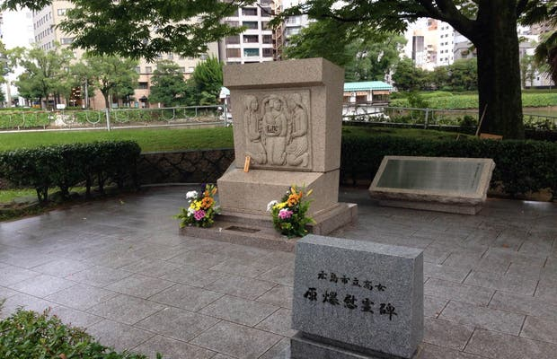 A-bomb Monument of the Hiroshima Municipal Girl's High School